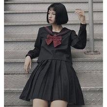 Японская школьная форма для девочек базовая плиссированная юбка