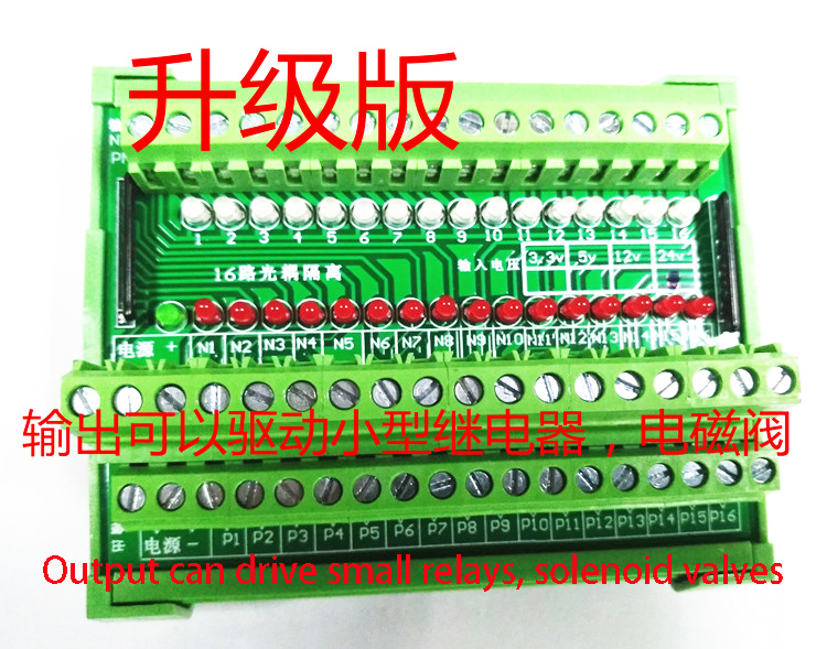 16 Channel 3.3V~24V NPN To PNP PNP To NPN Optocoupler Isolation Module Board Drive Small Relay Solenoid Valve