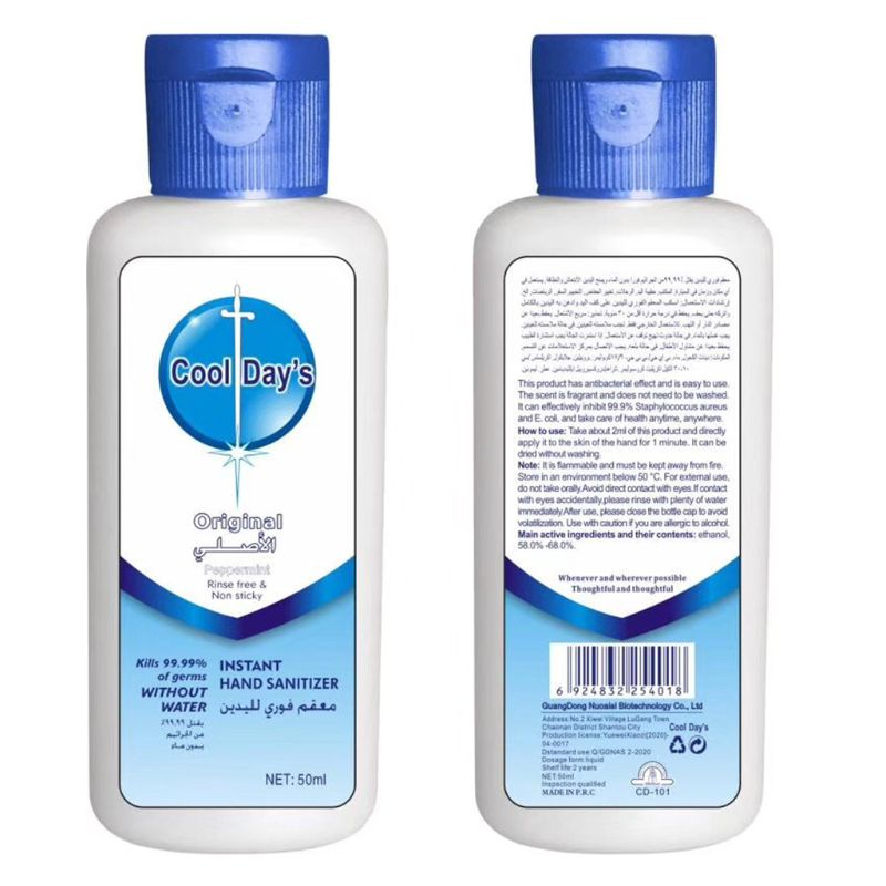 50ml Travel Alcohol Hand Sanitizer Gel Anti-Bacterial Quick Drying Hand Cleaner