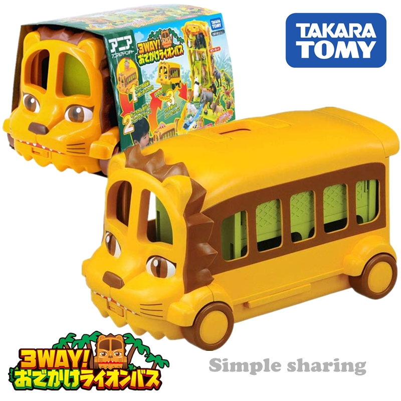 Takara tomy tomica ania 3WAY Odakake Lion bus ensemble moulé sous pression drôle jouets éducatifs pour enfants pop chaude enfants marionnettes