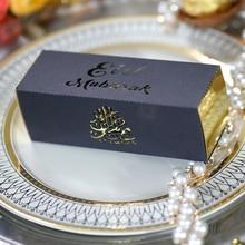 New Eid Mubarak Candy Chocolate Gift Box Ramadan Kareem Happy Eid al Adha Party Decoration Gift Box Muslim Eid al-Fitr Party 25pcs laser cut hollow love heart chocolate candy box with ribbon happy eid mubarak ramadan party decoration diy