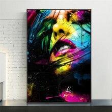 Абстрактные сексуальные губы граффити искусство холст настенные