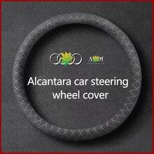 Alcantara protector para volante de coche es adecuado para Audi A4L A6L A3 A5 Q2L Q5L Q3 Q7 A7 A8L Interior del coche cubierta protectora