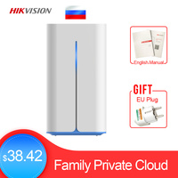 HIKVISON NAS Network-Cloud-Storage Mobile-Network H90 Smart USB USB2.0 Remotely  support 2.5inch HDD (Not Include Hdd)