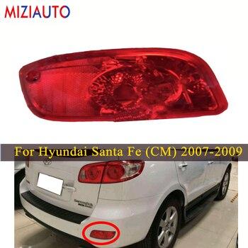 цена на Rear Bumper Reflector Light For Hyundai Santa Fe (CM) 2007 2008 2009 All for car Parts Tail Stop Brake Lamp Fog Reflector Light