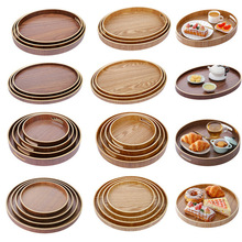 Wooden Storage Trays Round/Oval/Rectangular Serving Tray Multifunction Food Tea Plate Drink Platter Beef Steak Fruit Snack Tray retro household rectangular tea fruit tray jewelry luxury resin mirror beauty salon spa essential oil tray serving trays