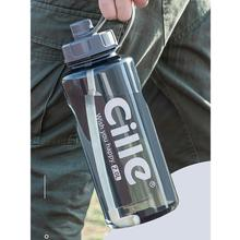 Brand 1000ml 2000ml Sport Bottle for Water with Straw 1L 2L