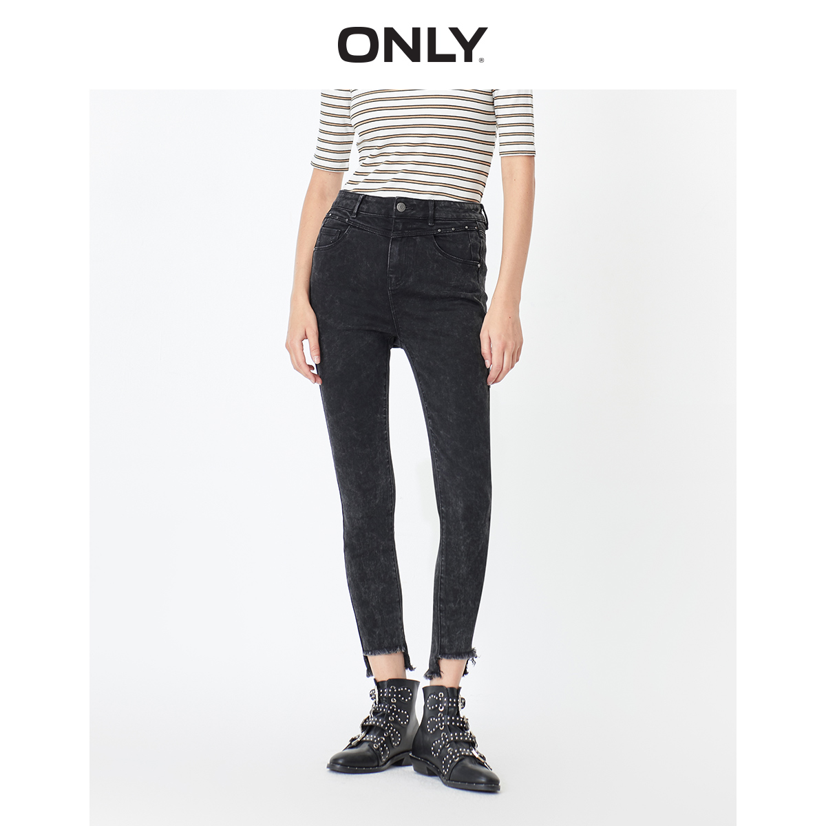 ONLY Women's High-rise Skinny Crop Jeans | 119349616