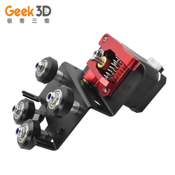A Set Upgrade Ender3/CR10 Direct Drive Plate Kit Aluminum Alloy Mounting Extruder Adapter ender 3 for 3D Printer Parts