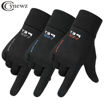 Spring Men Gloves Anti Slip Windproof Windstopers Snowboard Gloves Touch Screen Warm Breathable Male Motorcycle Riding Gloves