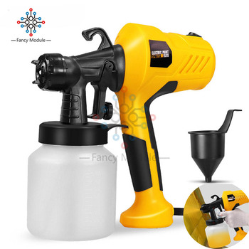 220V 800ML 400W Electric Spray Gun Electric Paint Tool Sprayer Easy Spraying and Clean Car home disinfection