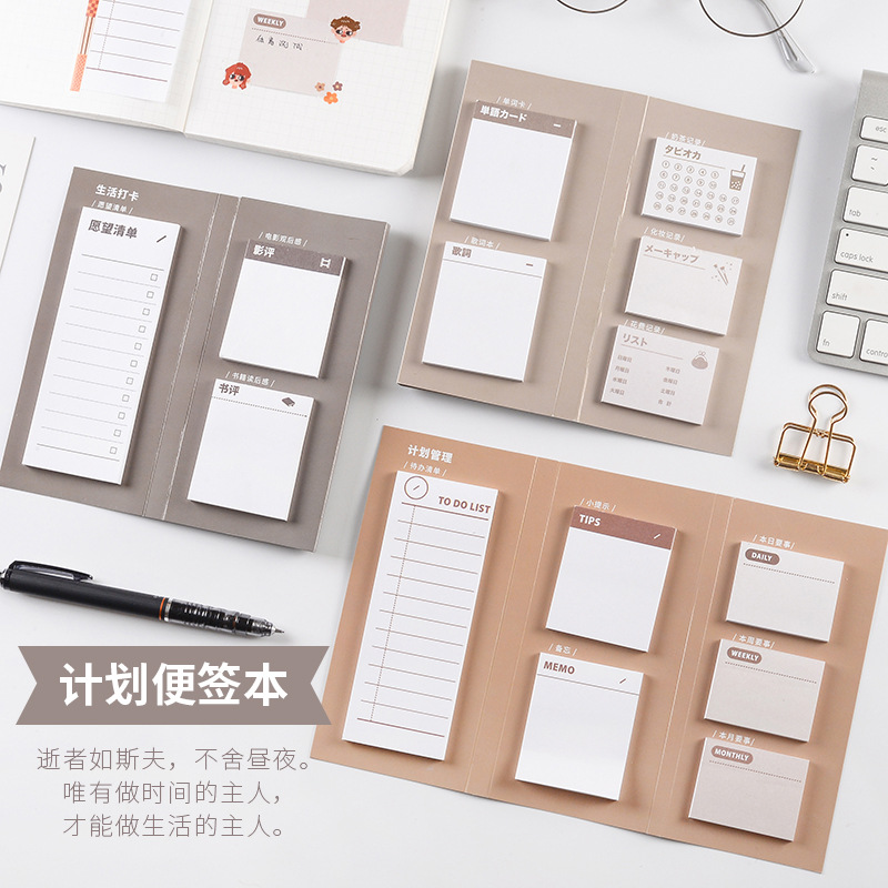 Daily Weekly Monthly Basic Multi-Functions Tips To Do List Memo Pad N Times Sticky Notes Memo Notepad Set Gift Stationery