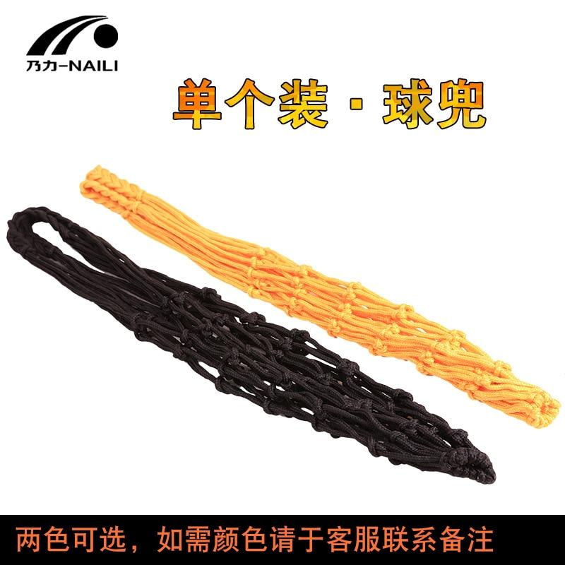 Rough One-piece Set String Bag Football Volleyball Sports Bag Ball Net Badminton Bag Ball Pocket Long-term Ball Universal