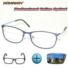 Custom Made Prescription Glasses Optical Photochromic Myopia Reading Ultralight Round Frame Eyewear Men Women