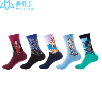 5 Pairs Per Set European and American Fashion Men's Socks Autumn and Winter All-match Socks Men's Fashion Socks 5 pairs women s socks medium and long tube double g letter autumn and winter thickness all match cotton pile pile