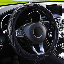 LEEPEE 37 38CM Diameter PU Leather Crystal Crown Steering Covers Car Interior Accessories Steering Wheel Cover Car styling