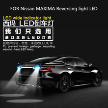 FOR Nissan MAXIMA Reversing light LED Retirement Auxiliary Light Car Refit T15 9W 5300K