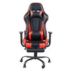 Silla de carrera de sillas de oficina silla giratoria reclinable juego LOL Silla de cuero PU asiento de oficina sillón con reposapiés