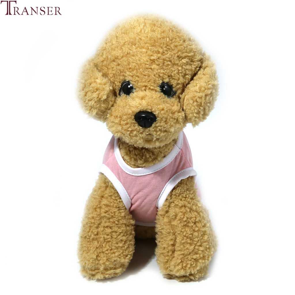 Transer สุนัขเสื้อผ้าวันเกิดสาว/เด็กสัตว์เลี้ยงสุนัขเสื้อลูกสุนัขเสื้อผ้าสีชมพูสุนัขเสื้อขนาดเล็กสุนัข Outwear 908
