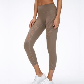 2020 woman capris Net Yarn sexy gym capris super quality mesh stretch fabric size us4-us12 free shpping фото