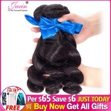 Cheveux humains ondulés 3 6 9 faisceaux vente en vrac couleur naturelle extensions de cheveux brésiliens couleur naturelle Remy Jarin cheveux pour les femmes