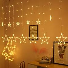 цены 2.5M 220V LED Christmas Star Garland Curtain Light Outdoor String Light Fairy lamp For Xmas Tree Holiday Wedding NEW Year Decor