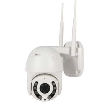 1080P Outdoor PTZ IP Camera Auto Tracking 2MP Cloud Home Security Wifi Camera 4X optical Zoom Speed Dome Camera