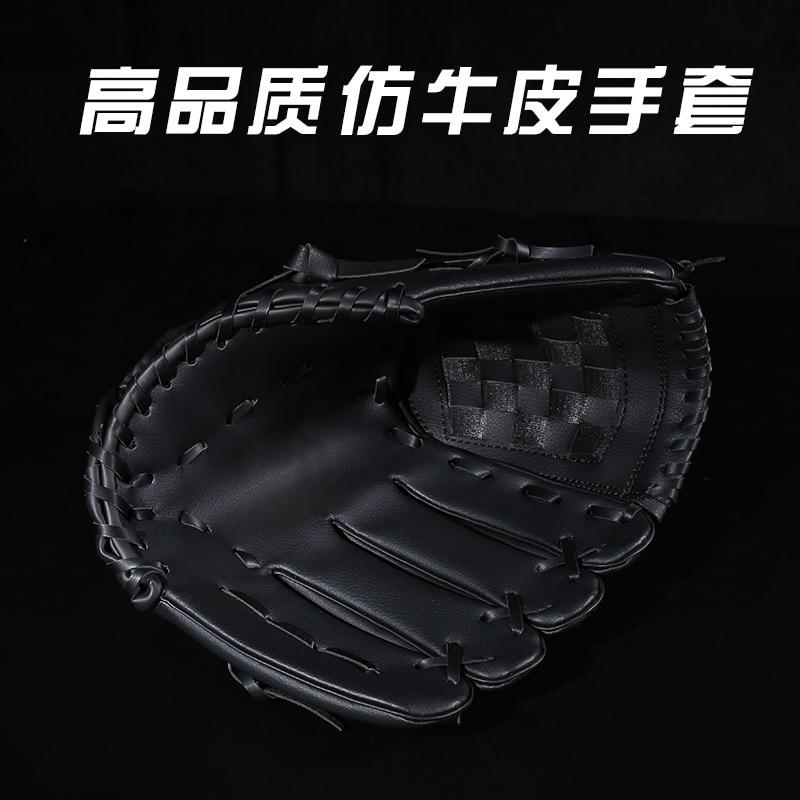 Men Baseball Batting Gloves Kids Leather Left Hand Softball Baseball Glove Leather Equipment Guante Softball Sportswear BJ50ST