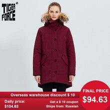 Tiger casaco grosso ao