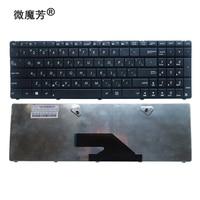 Ru novo para asus k75 k75d k75de k75a k75v k75vj k75wm preto teclado do portátil russo