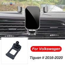 Автомобильный держатель для телефона volkswagen tiguan mk2 ii