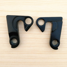 5pc Bicycle gear rear derailleur hanger For GIANT MOMENTUM ineed cycling extender GIANT mtb carbon frame bike alloy Mech dropout 5pc bicycle gear rear derailleur hanger for giant momentum ineed cycling extender giant mtb carbon frame bike alloy mech dropout