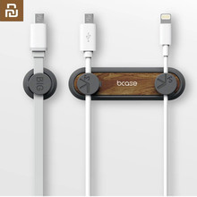 Youpin mijia bcase tup2 absorção magnética cabo clipe titular compatibilidade prático base magnética textura de madeira para xiaomi