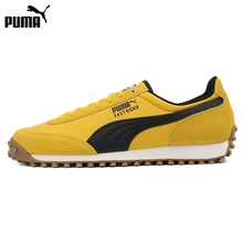 Original New Arrival  PUMA FAST RIDER SOURCE  Unisex  Running Shoes Sneakers