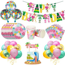 Hawaiian Birthday Decorations Summer Aloha Party Set Disposable Tableware Paper Cup Plate Napkins Set Luau Tropical Party Favors