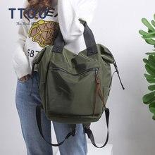 Повседневный нейлоновый водонепроницаемый рюкзак ttou для женщин