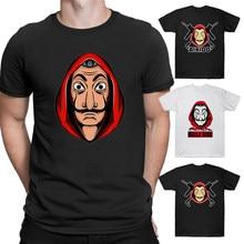 Casa di Carta Moneta Rapina La Casa De Papel Divertente di Disegno T Shirt di Cotone di Alta Qualità Casual Manica Corta Magliette E Camicette per Gli Uomini