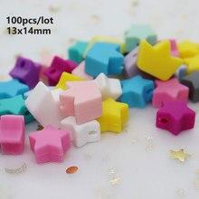 100 шт, силиконовые бусины со звездами и жемчугом, 13 мм, силиконовые шарики Perle для зубов, сделай сам, силиконовые бусины с короной в форме сердца, игрушки для прорезывания зубов