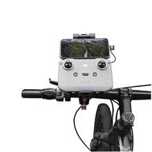 Mavic air 2 acessórios suporte de bicicleta de controle remoto seguindo montagem de suporte de tiro para dji mavic air 2/air 2s/mini 2