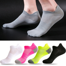 Women Socks Marathon Quick-Drying Fitness Breathable Running Summer And Thin Boat Ankle