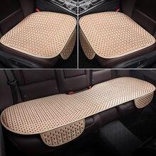 Шелковый охлаждающий чехол на сиденье автомобиля универсальные