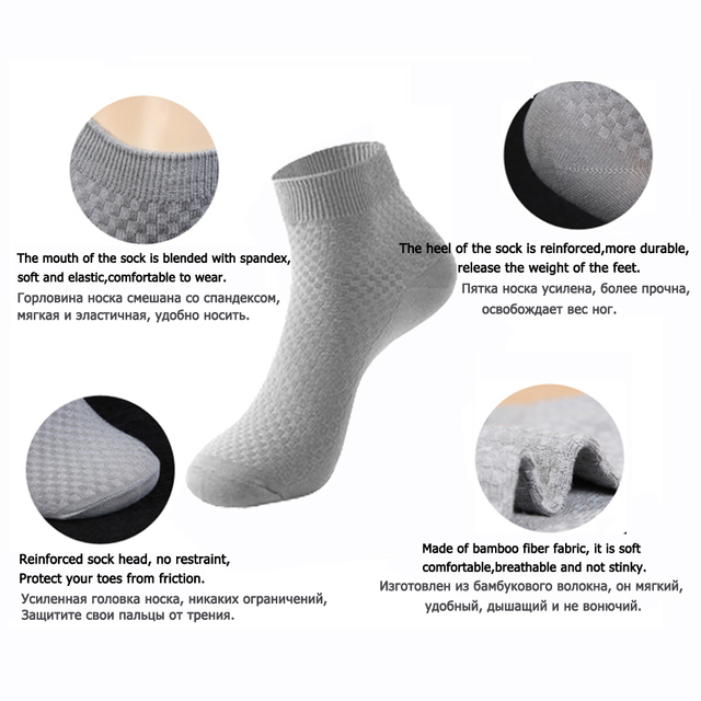 10 Pairs High Quality Bamboo Fiber Men's Socks 3