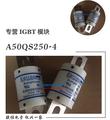 A70QS500-4K A50QS250-4 A70Q200-4 A70QS50-4 A70QS175-4 125-4