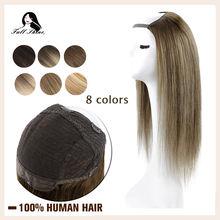 Полностью блестящие накладные волосы с u образным зажимом 100%