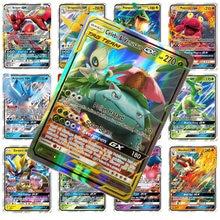 2020 nova pokemones cartão vmax cartão gx tag equipe ex mega shinny jogo de cartas batalha carte negociação crianças brinquedo
