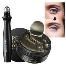 Czarna perła płatki pod oczy naturalny żel nawilżający kolagen oczy maski usuń ciemne koła Anti Age torba zmarszczek 60 sztuk pielęgnacja skóry M
