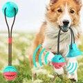 Игрушка для кобелей собак с мощной веревкой и присоской, для собак, для вытягивания/жевания/чистки зубов и самостоятельной игры, товары для ...