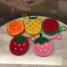 5designs, cute 8cm mini fruit plush purse , key hook plush coin bag pouch