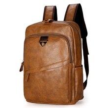 ファッション男性のバックパック防水puレザー旅行バッグの男の大容量ティーンエイジャー男性mochilaノートパソコンのバックパックジッパー黒
