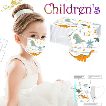 50PCS Kids Child Disposable Cartoon Mouth Mask 3 Layer Breathable Children's Non Wovens Mask Thick Warm Face Earloop Mask 1